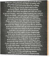 If Poem By Rudyard Kipling Wood Print