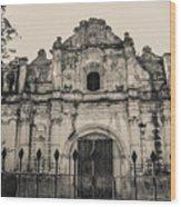 Iglesia San Jose El Viejo - Antigua Guatemala Wood Print
