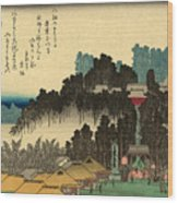 Ikegami No Bansho - Evening Bell At Ikegami Wood Print