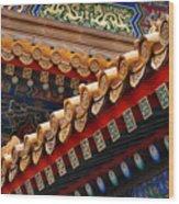 Imperial Roofline Wood Print