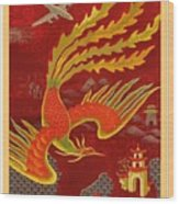 India, China And Japan, The Bird Of Paradise Countries - Air France Vintage Airline Travel Poster Wood Print
