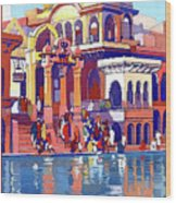 India, Indian State Railway Poster, Muttra Wood Print