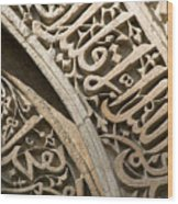 Indian Temple Scroll Detail 1 Of 3 Wood Print