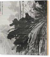 Ink Lotus Wood Print