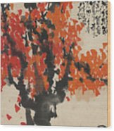 Ink Painting A Tree Gules Persimmon Girl Wood Print
