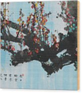 Ink Painting Plum Blossom Blue Wood Print