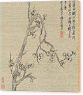 Ink Painting Plum Blossom Wood Print