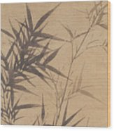Ink Painting Stone Bamboo Wood Print