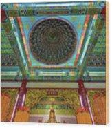 Inside Thean Hou Temple Wood Print