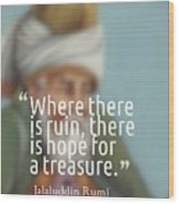 Inspirational Quotes - Motivational - 163 Wood Print