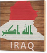 Iraq Rustic Map On Wood Wood Print