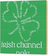 Irish Channel Nola Wood Print