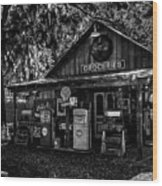 Island Grove Service Station Wood Print