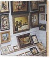Ismailowsky Park 9 Wood Print