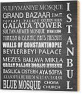 Istanbul Famous Landmarks Wood Print