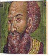 Ivan Iv Vasilevich Wood Print