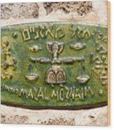 Jaffa, Libra Zodiac Street Sign  Wood Print