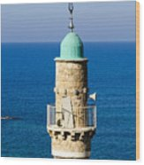Jaffa, The Turret Of The El Baher Mosque Wood Print