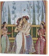 Jahangir (1569-1627) Wood Print