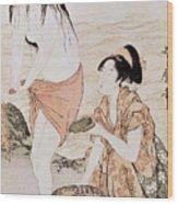 Japan: Abalone Divers Wood Print