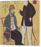 Japan: French Trade, 1861 Wood Print