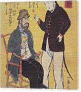 Japan: French Trade, 1861 Wood Print