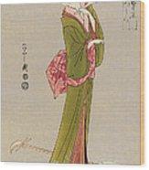 Japan: Geisha, C1794 Wood Print