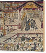 Japan: Kabuki Theater Wood Print