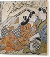 Japan: Lovers Wood Print