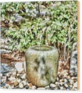 Japanese Garden 7 Wood Print