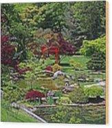 Japanese Garden II Wood Print