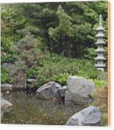 Japanese Garden Iv Wood Print