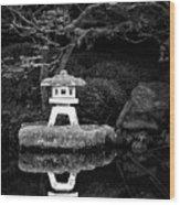 Japanese Garden Reflection Wood Print