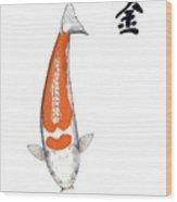 Japanese Koi Doitsu Hariwake Feng Shui Metal Wood Print