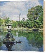 Japanese Park  Wood Print