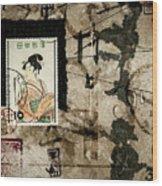Japanese Postcard 1955 Wood Print