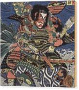 Japanese Samurai Wood Print