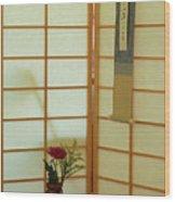 Japanese Tea House Wood Print