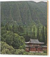 Japanese Temple Wood Print
