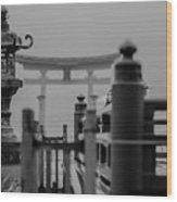 Japanese Texture #75 Wood Print