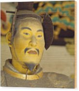 Japanese Warrior Wood Print