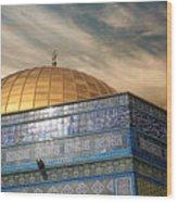 Jerusalem - Dome Of The Rock Sky Wood Print
