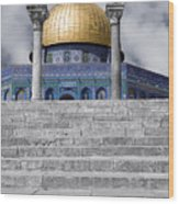 Jerusalem - The Dome Wood Print