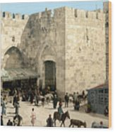 Jerusalem: Jaffa Gate Wood Print