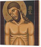 Jesus Christ Extreme Humility 036 Wood Print