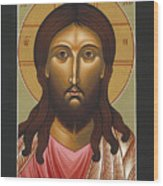 Jesus Christ Holy Forgiveness 040 Wood Print