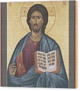 Jesus Christ - Pantocrator - Rljcp Wood Print