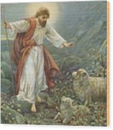 Jesus Christ The Tender Shepherd Wood Print