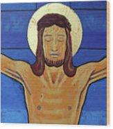 Jesus Dies On The Cross Wood Print