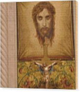 Jesus Face Wood Print